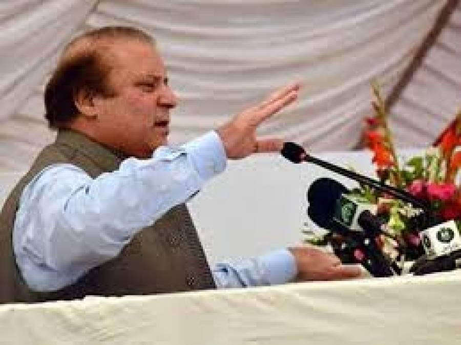 ترقی کا ایجنڈا ثبوتاژ نہیں ہونے دیں گے , نیا پاکستان کہاں ہے ؟ کون بنا رہا ہے ؟ سازشیں کرنے والوں سے عوام خود نبٹیں گے :وزیر اعظم نواز شریف