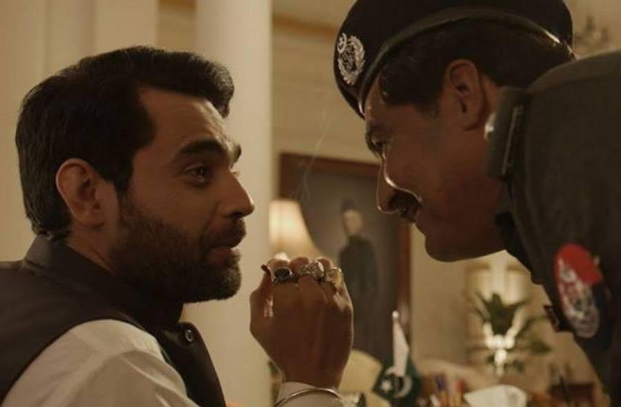 فلم 'مالک' کی نمائش پر پابندی لاہورہائیکورٹ میں چیلنج