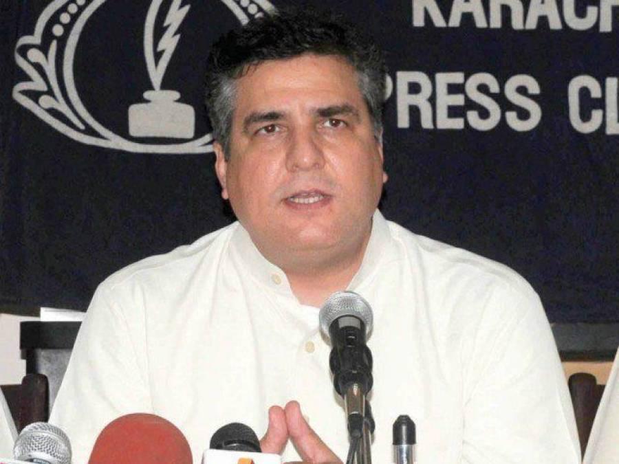 عمران خان کے بچوں کا بتایا تو وہ منہ دکھانے کے قابل نہیں رہیں گے:دانیال عزیز