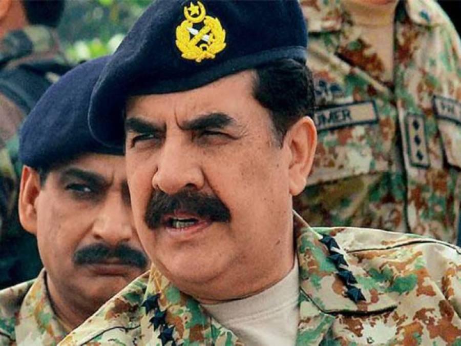 آرمی چیف بننے کے بعد جنرل راحیل شریف کے اثاثوں میں کمی ہوئی