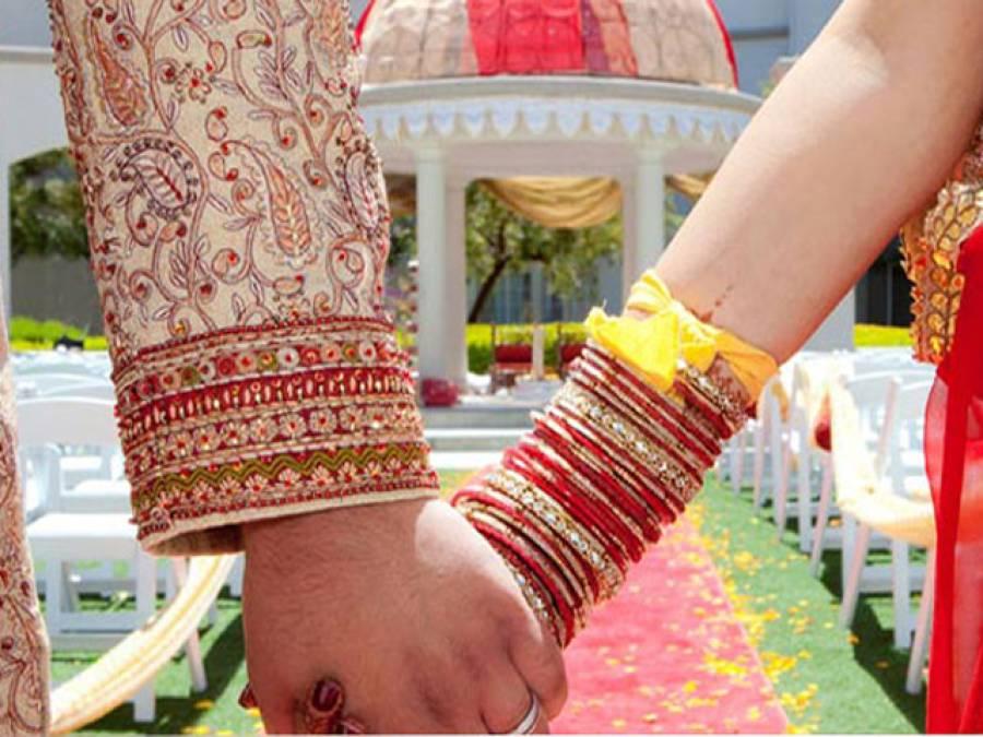 پولیس اہلکار کی تیسری شادی کی تقریب میں دوسری بیوی کا ہنگامہ ،دولہا گرفتار