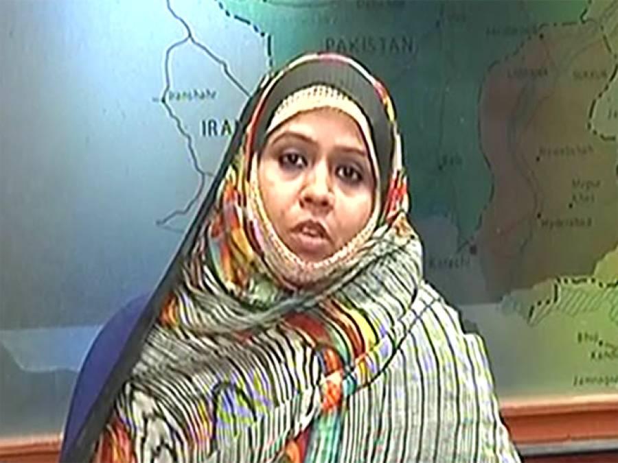 خالد شمیم کی جاری ہونے والی ویڈیو 7جنوری سے پہلے بنائی گئی ،خالد شمیم کی اہلیہ کا تہلکہ خیز بیان