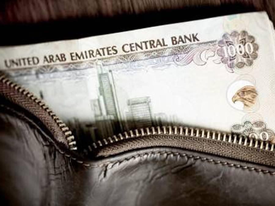 ڈالر ریال روپیہ درہم دینار پاﺅنڈ ،کیا آپ کو معلوم ہے کرنسیوں کے ان ناموں کا کیا مطلب ہے اور یہ کس نے اور کب رکھے؟