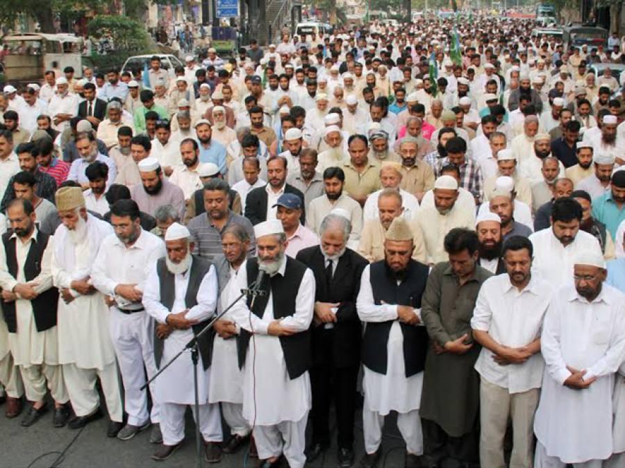 مطیع الرحمن نظامی شہید کی پھانسی کے خلاف ملک بھر میں احتجاج ، مطیع الرحمان کو پھانسی بھارت کے دباؤ پر دی گئی،پاکستانی حکمرانوں نے کوئی سنجیدہ کوشش نہیں کی :سینیٹر سراج الحق
