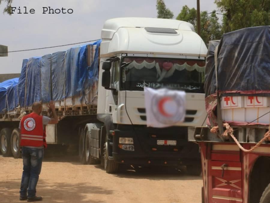 سعودی عرب نے شامی پناہ گزینوں کے لئے 550غذائی پیکٹ بھیج دئیے
