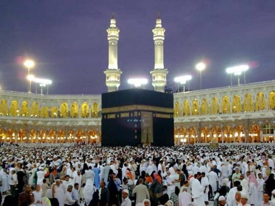 مسجد الحرام لائبریری کے لئے2128کتابوں کی منظوری