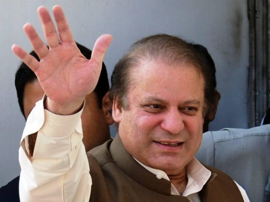 وزیر اعظم نواز شریف ڈیرہ اسماعیل خان پہنچ گئے