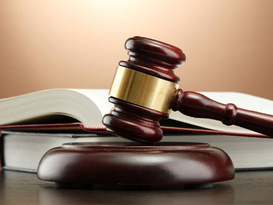 نائب قاصد پر تشدد : عدالتی حکم پر ڈی جی نیب خیبر پختونخوا اور تفتیشی افسر کیخلاف مقدمہ درج