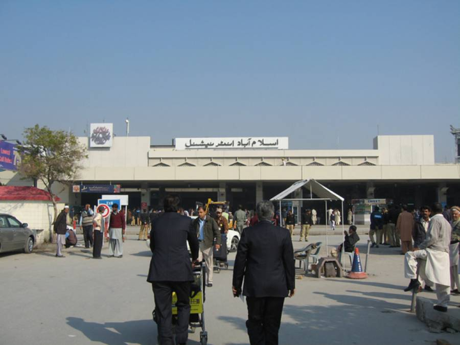 نامکمل سفری دستاویز: ایف آئی اے نے خاتون سمیت 9مسافروں کو حراست میں لے لیا