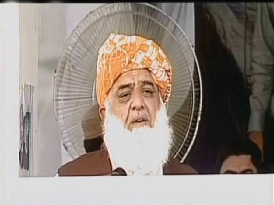غیر ضروری لوگ پاکستان کی سیاست پر قبضہ کرنا چاہتے ہیں، اپوزیشن وہ راستہ اختیار کرے کہ بعد میں پچھتانا نہ پڑے: مولانا فضل الرحمان