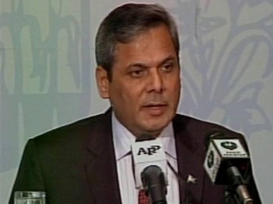 بھارتی پارلیمنٹ میں اطلاعات پر پابندیوں کا متنازعہ بل پیش، پاکستان نے اقوام متحدہ کو خط لکھ دیا