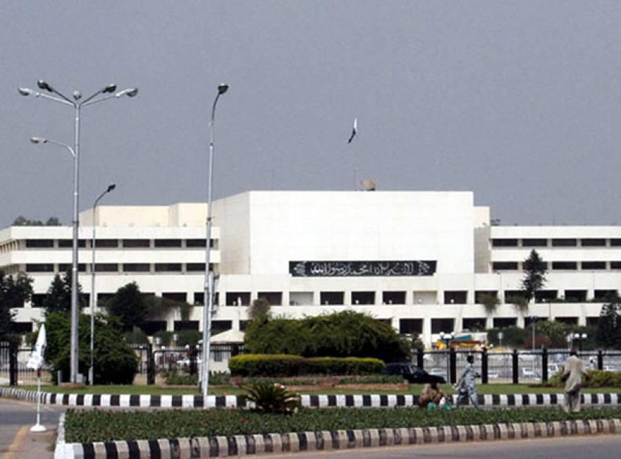 پارلیمینٹ کا مشترکہ اجلاس 2 جون، سینیٹ اور قومی اسمبلی کے بجٹ اجلاس 3 جون کو طلب
