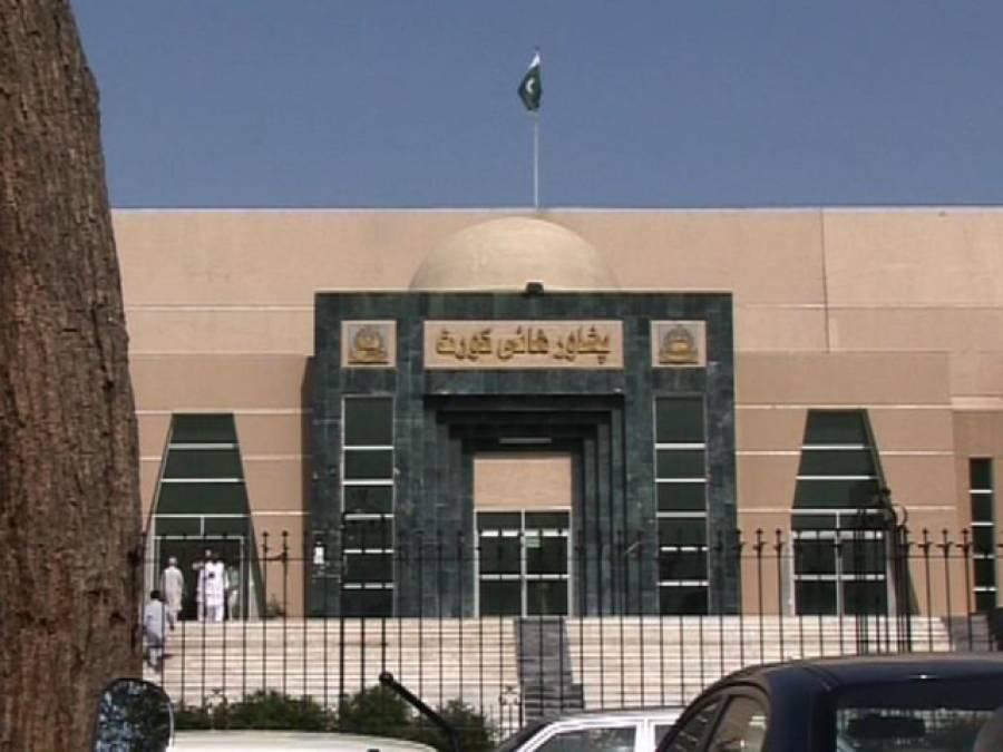 حساس اداروں پر حملوں کے مجرم کی سزائے موت کا فوجی عدالت کا فیصلہ معطل