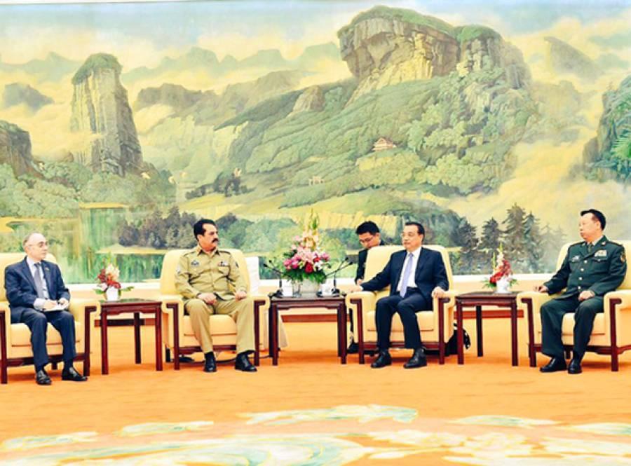 آرمی چیف کی چین کی سیاسی و عسکری قیادت سے ملاقاتیں، مختلف شعبوں میں باہمی تعاون پر اتفاق