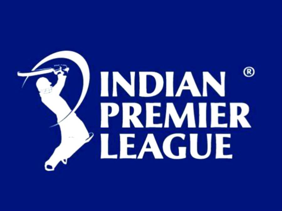 آئی پی ایل: آج رائزنگ پونے سپر جائنٹس اور دہلی ڈئیر ڈیولز کے درمیان مقابلہ ہو گا