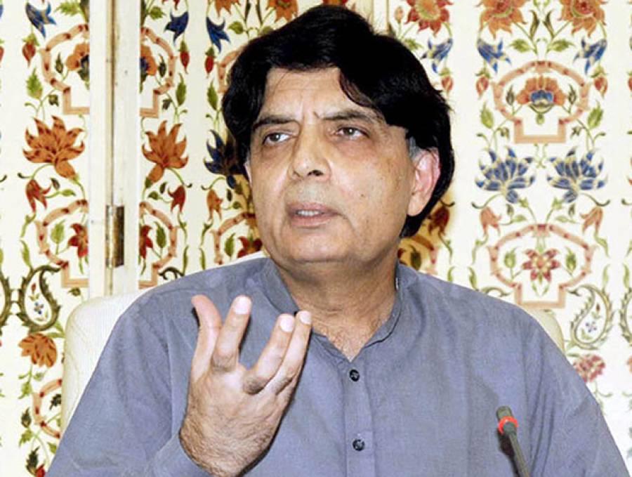 اسلام آباد میں ہاﺅسنگ سوسائٹیز کے قیام کیلئے زمین کے حصول پر پابندی عائد، بارہ کہو میں حاصل کی گئی زمین منسوخ