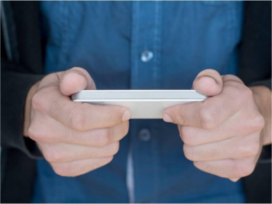 اگر آپ موبائل فون پر فحش ویب سائٹس دیکھتے ہیں تو یہ خبر ضرور پڑھ لیں، بڑا نقصان ہوسکتا ہے اگر۔۔۔