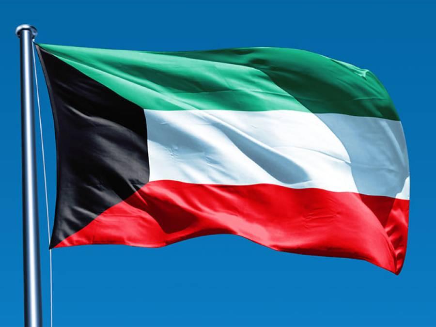 یمن معاملہ حل ہوجائے گا،کویت نے امید ظاہر کردی