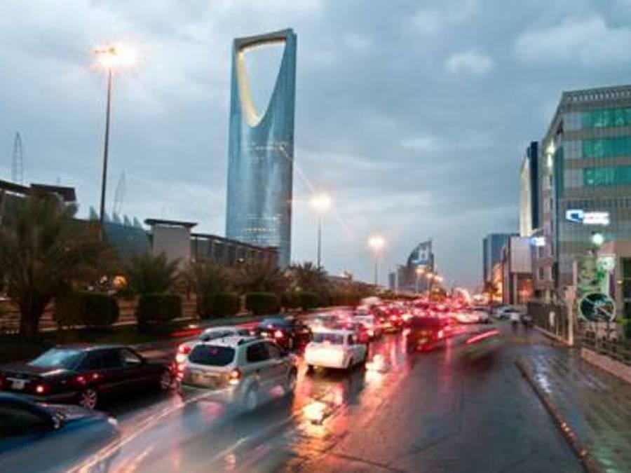 سعودی عرب کی جانب سے حج کو سیاسی مقاصد کے لئے استعمال کرنے کی ایرانی کوشش کی مذمت