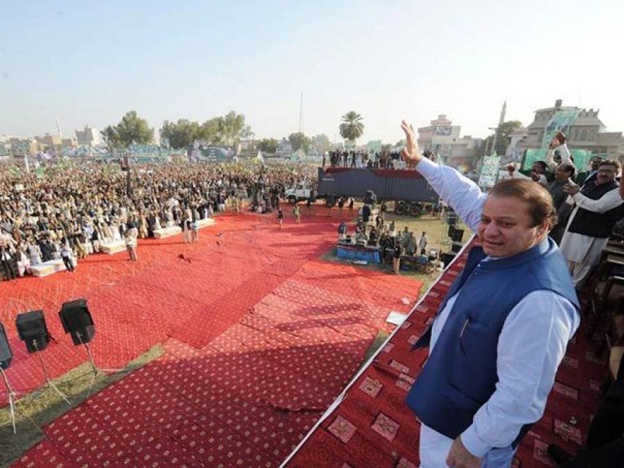 وزیراعظم کے خطاب کے دوران بجلی'بجلی کے نعرے لگ گئے