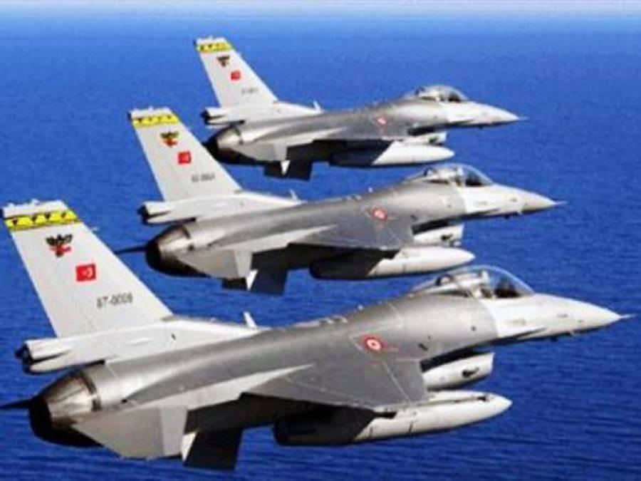 ترک طیاروں کی بمباری، 10 افراد ہلاک