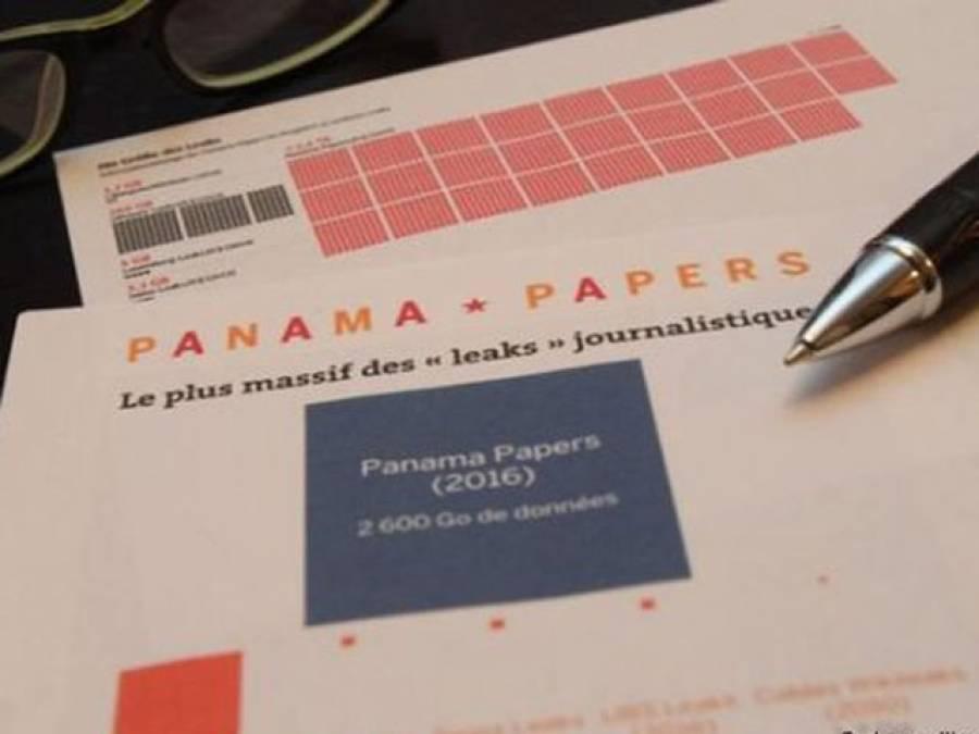 پانامہ ، پارلیمان، اور سیاست؟