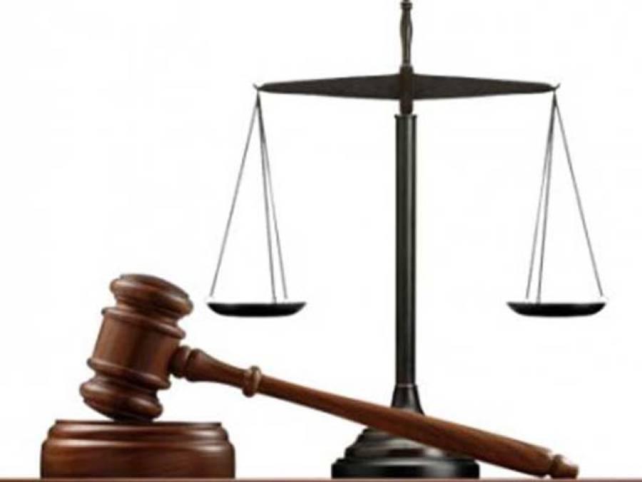 دہشت گردی کی دفعات ختم' قصور ویڈیو سکینڈل کیس سیشن عدالت میں منتقل کرنے کا حکم