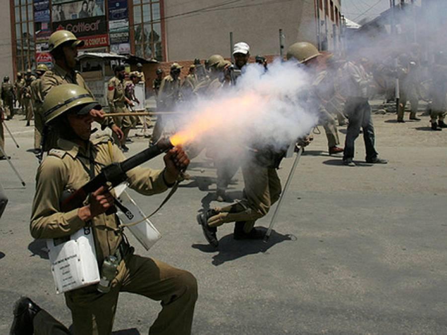مقبوضہ کشمیر،بھارتی فوج کا ایک اور ظلم ،5کشمیری نوجوان شہید
