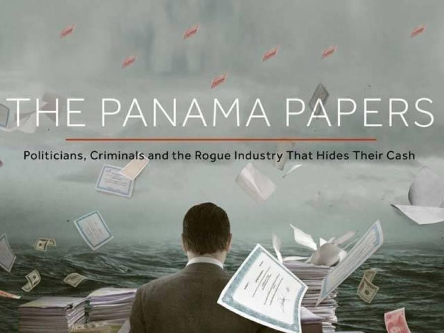 پاناما لیکس :پارلیمانی کمیٹی کیلئے حکومت کی جانب سے نمائندوں کا اعلان کردیا گیا