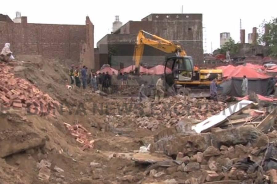زیر تعمیر گودام کی دیوار گرنے سے اورنج لائن منصوبے پر کام کرنیوالے7 مزدور جاں بحق،4زخمی
