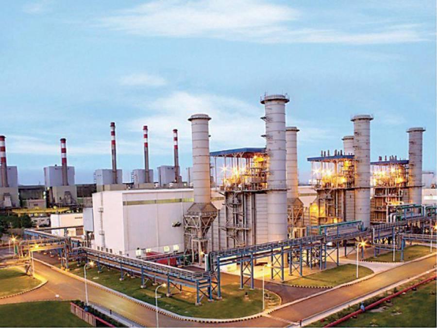 کے الیکٹرک پاور پلانٹس سے استعداد کے مطابق بجلی پیدا نہیں کر رہی، نیپرا رپورٹ میں انکشاف