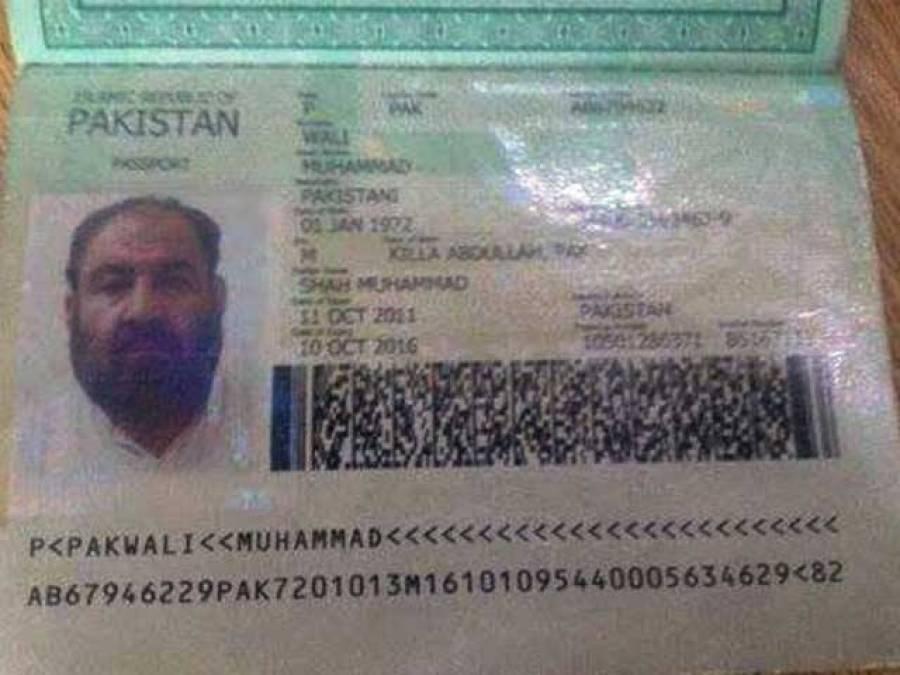 ڈرون حملے میں ہلاک محمد ولی کے کراچی میں فلیٹ کا انکشاف