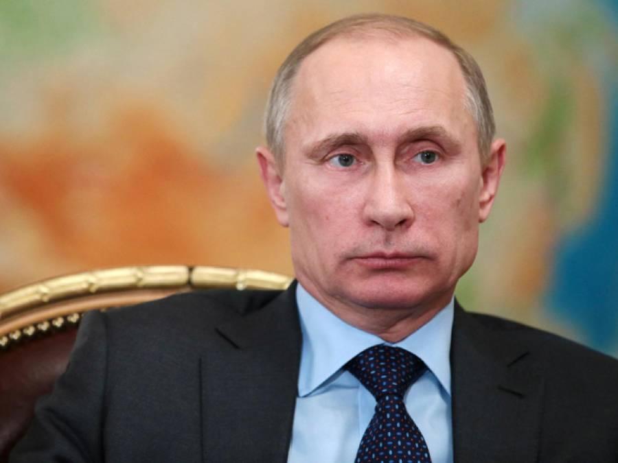 روس نے امریکی ڈرون حملے کو اسلام آباد کی خودمختاری کی خلاف ورزی قرار دیدیا