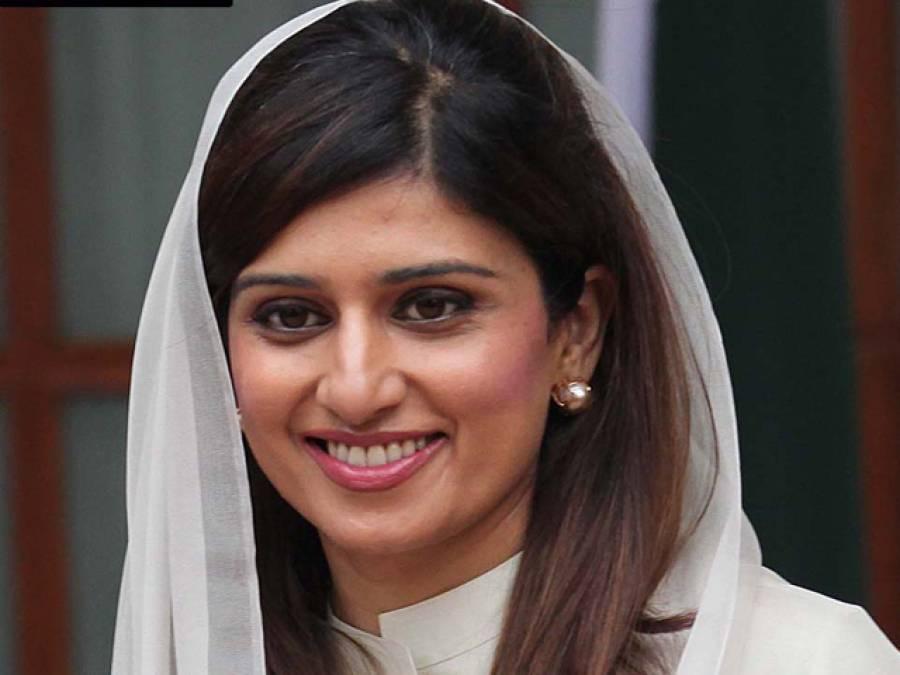 امریکہ کو پاکستانی سرزمین پر حملوں کی اجازت مشرف نے دی تھی: حناربانی کھر