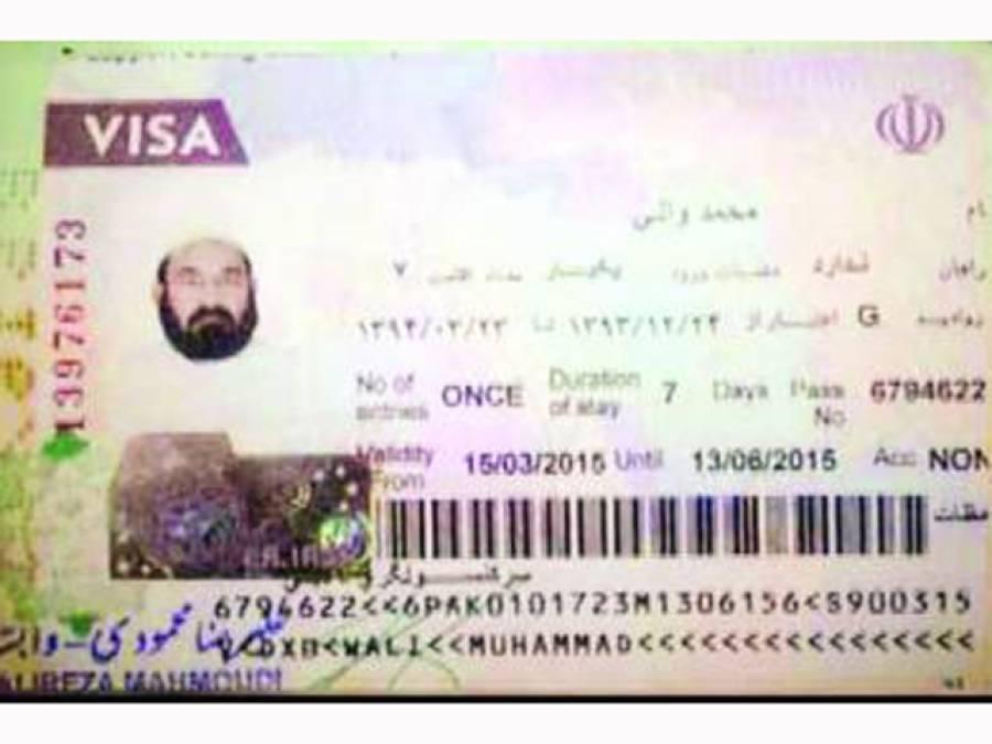 """""""ولی محمد """" کو ایرانی ویزا کی تصدیق، کاپی مل گئی"""