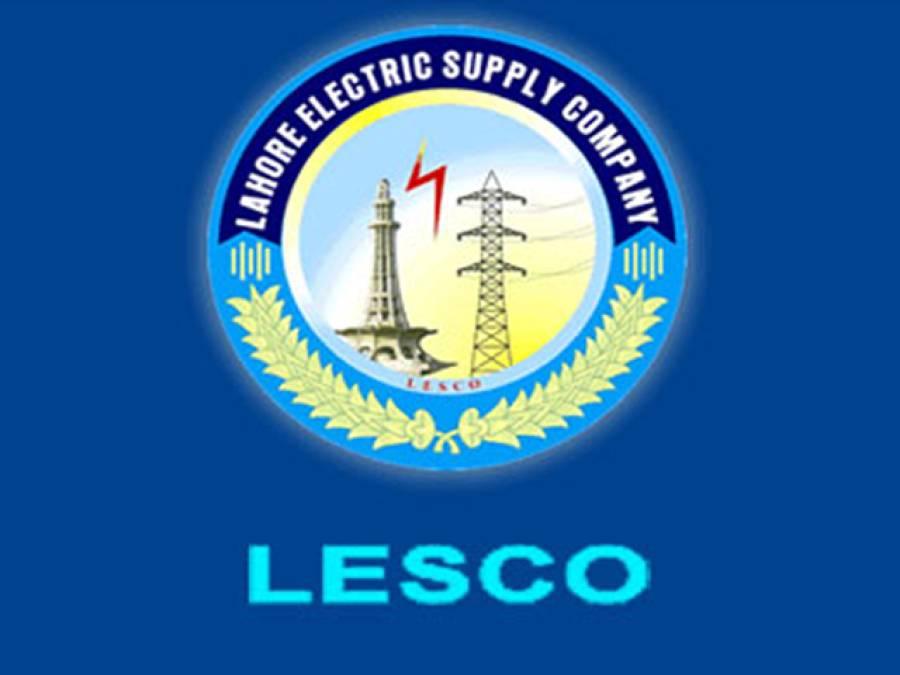 بجلی کے میٹر کی غلط ریڈنگ، 11 ایس ڈی اوز کو شوکاز نوٹس جاری