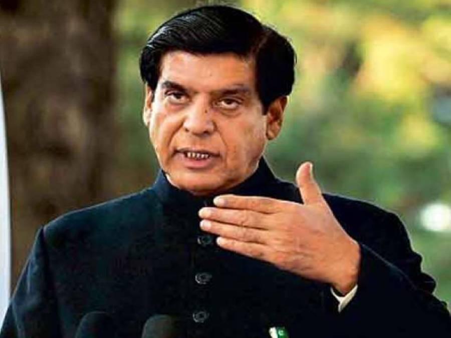 پیپکو میں غیر قانونی بھرتیاں، نیب نے سابق وزیر اعظم راجہ پرویز اشرف کو طلب کرلیا