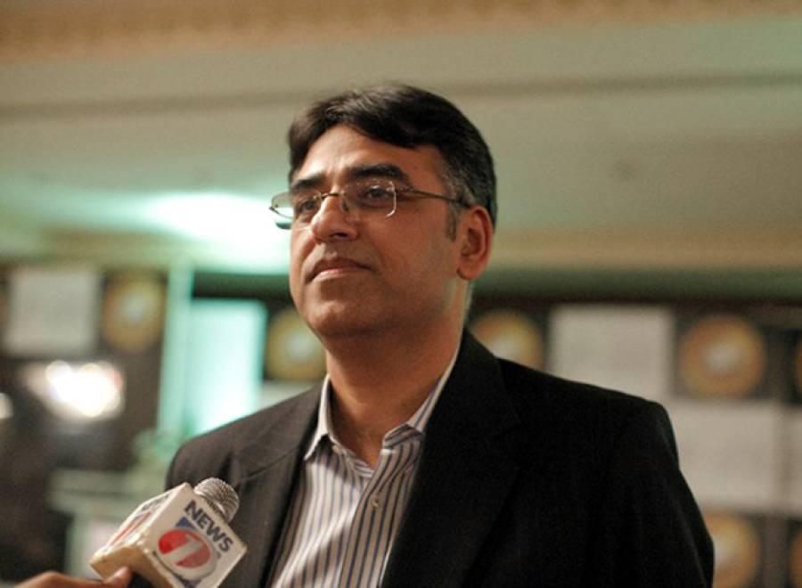 ملا اختر منصور کے پاکستانی شناختی کارڈ اور پاسپورٹ حاصل کرنے پر تشویش ہے: اسد عمر