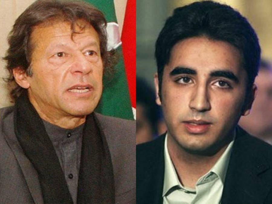 عمران خان کا اسامہ بن لادن کو دہشتگرد قرار نہ دینا قابل کراہت، شرمناک ، رسوائی کا موجب اور بزدلانہ عمل ہے: بلاول بھٹو زرداری