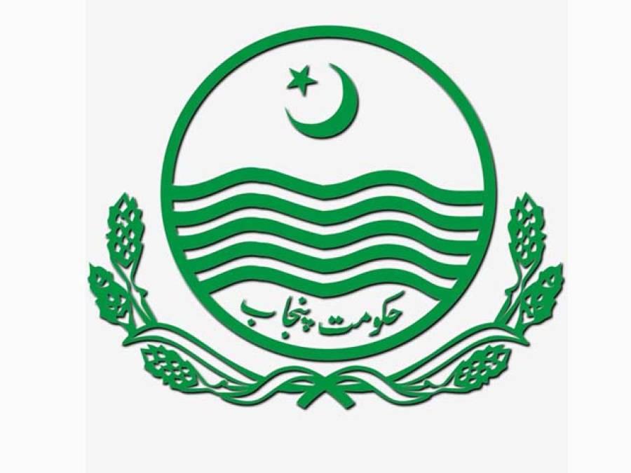 وزیر اعلیٰ پی پی پی ڈی سی ایل اور پی ای ڈی فراڈ سکینڈل سے آگاہ، تحقیقات کیلئے شہبازشریف نے ذاتی طور پر کوشش کی: حکومت پنجاب