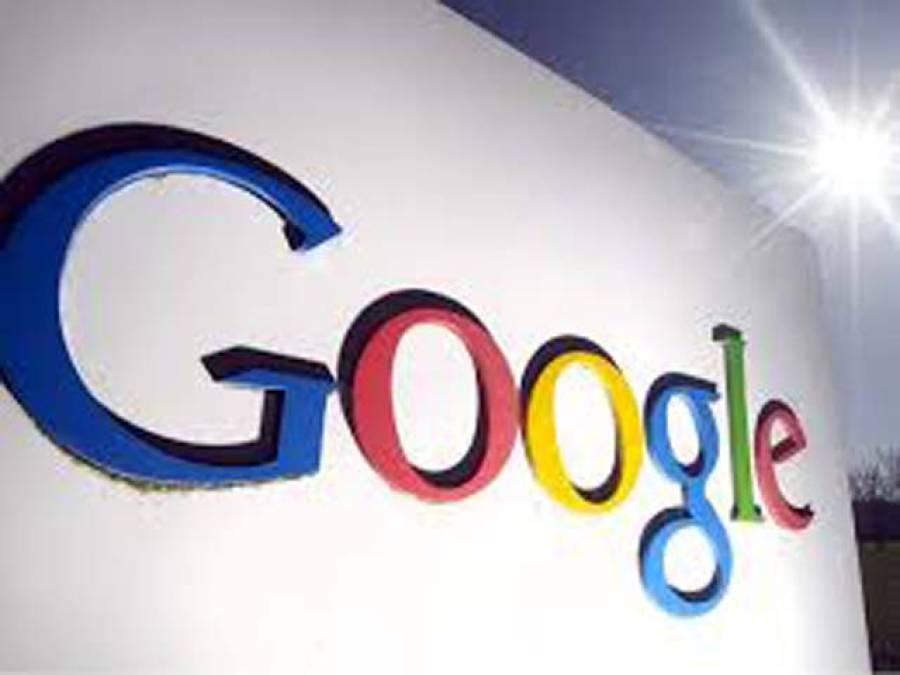 گوگل پر ایک ارب ساٹھ کروڑ یورو ٹیکس فراڈ کے الزام میں متعلقہ حکام کا ہیڈکوارٹر پر چھاپہ