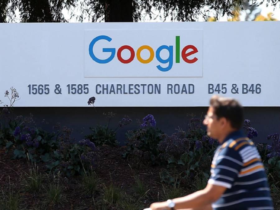 ٹیکس معاملہ، پیرس میں گوگل کے دفتر پر چھاپہ، تلاشی لی گئی