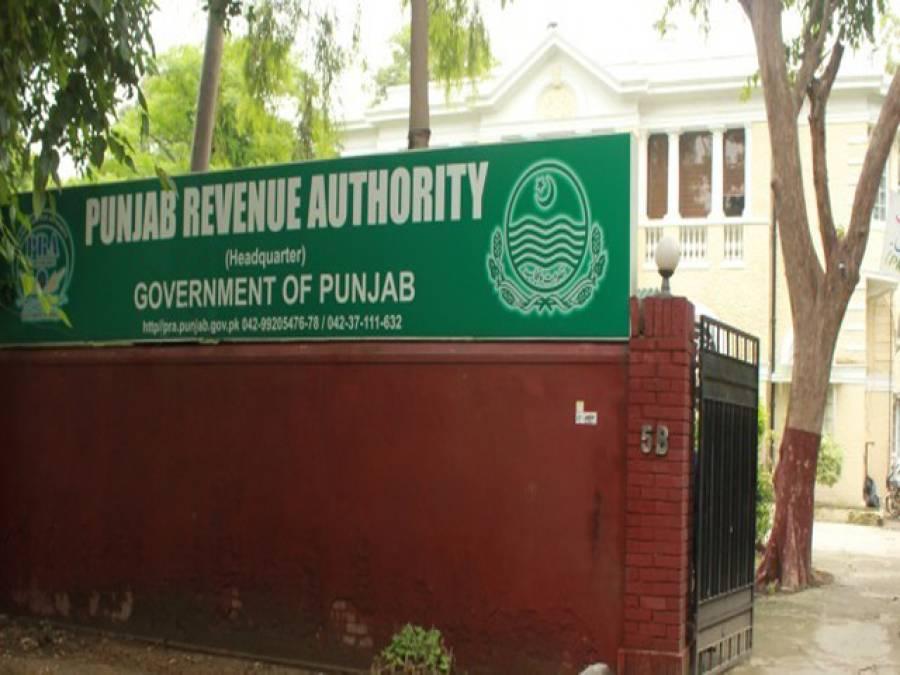 ہائی کورٹ:سنگل بنچ کا فیصلہ معطل،پنجاب ریونیو اتھارٹی کو کام جاری رکھنے کی اجازت مل گئی