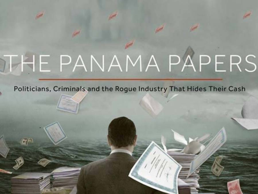 پانامہ پیپرز تحقیقات ،پارلیمانی کمیٹی کے قیام کا نوٹیفکیشن جاری ،پہلا اجلاس کل اسپیکر قومی اسمبلی کے چیمبر میں ہو گا