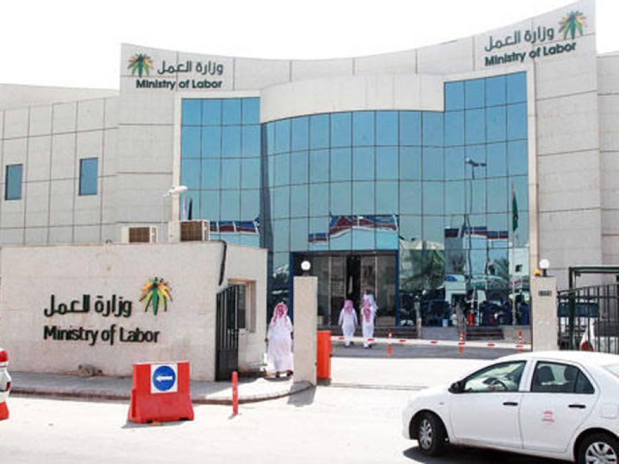 سعودی حکومت نے رمضان المبارک میں بجلیاں گرادیں، وہ قانون متعارف کروادیا جو ملازمت پیشہ غیر ملکیوں کا 'صفایا' کردے گا