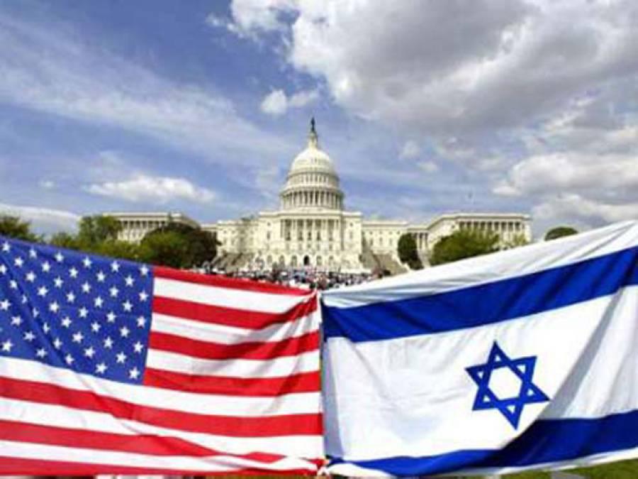 امریکہ نے اسرائیل کو فوجی امداد بڑھانے کی پیشکش کر دی