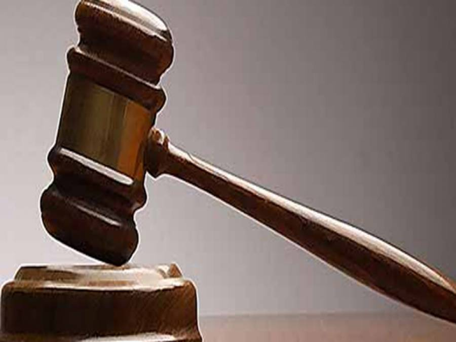 پاکستان کی پہلی آن لائن عدالت نے 10 روز میں کیس کا فیصلہ سنا دیا
