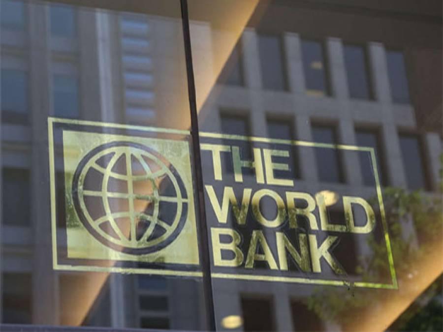 عالمی بینک نے بلوچستان کے زرعی شعبے کیلئے 20 کروڑ ڈالر قرضے کی منظوری دیدی