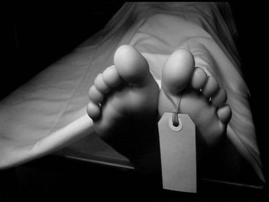 گھریلو جھگڑا، شادی شدہ خاتون نے کالا پھر پی کر خودکشی کر لی