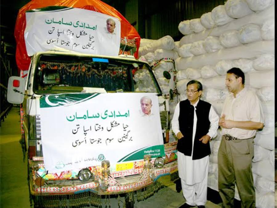 وزیر اعلیٰ پنجاب کی ہدائت پر چترال کے سیلاب متاثرین کے لئے امدادی سامان کے 10ٹرک روانہ
